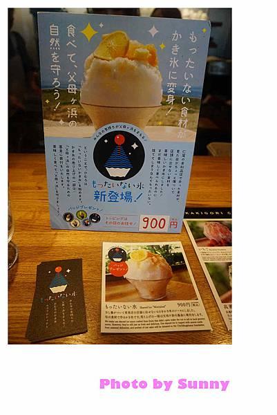KAKIGORI CAFE ひむろ12.jpg