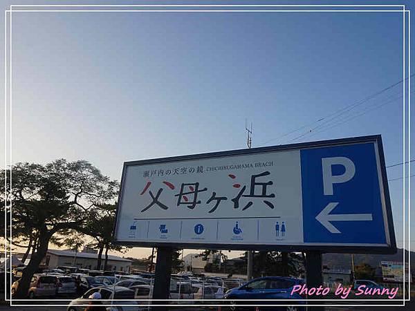 香川父母之濱16.jpg