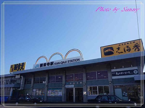觀音寺站3.jpg