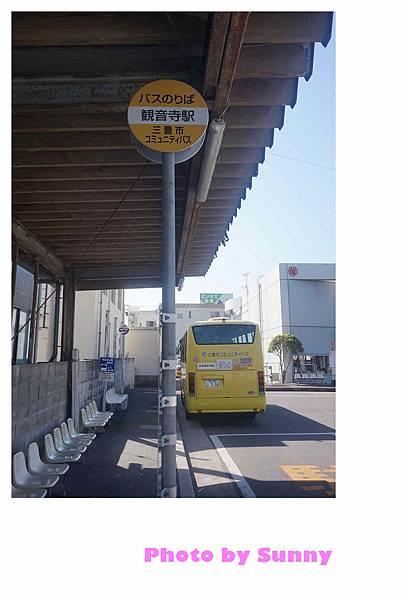 觀音寺站6.jpg
