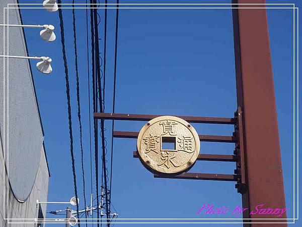 觀音寺站5.jpg