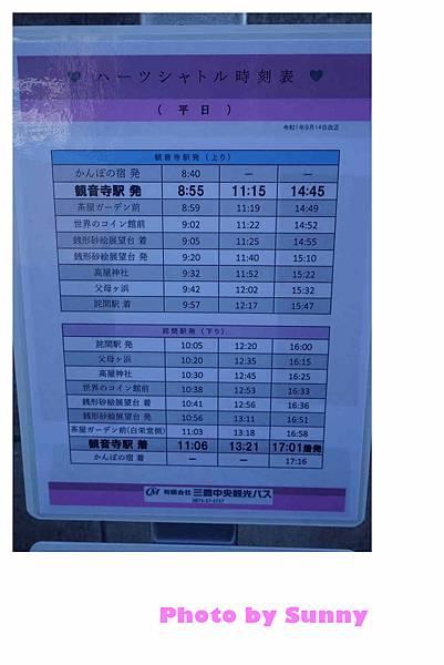 觀音寺站9.jpg