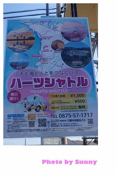 觀音寺站8.jpg