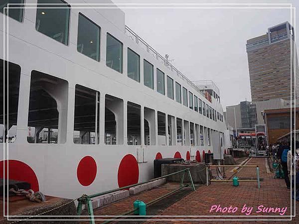 高松至直島渡輪2.jpg