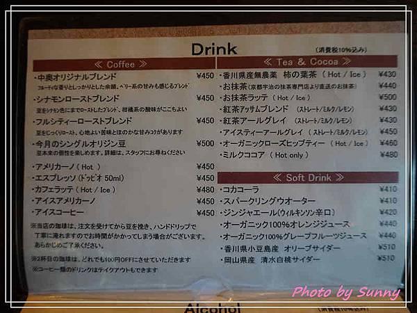 咖啡中奧9.jpg