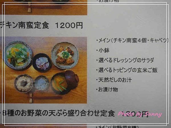 野菜食堂1.jpg