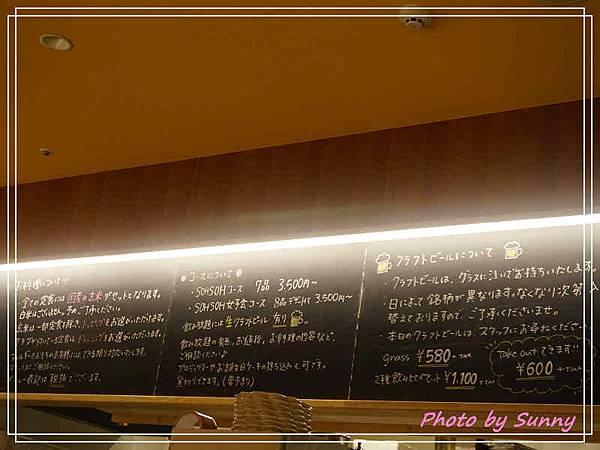野菜食堂4.jpg