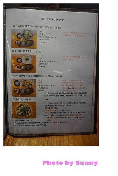 野菜食堂14.jpg