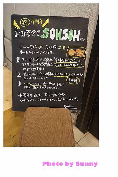 野菜食堂18.jpg