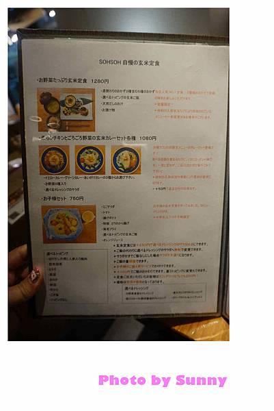野菜食堂15.jpg