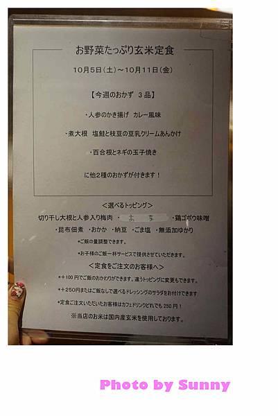 野菜食堂13.jpg