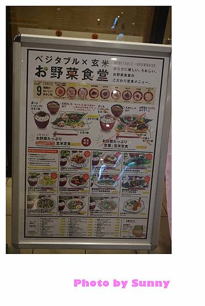 野菜食堂20.jpg
