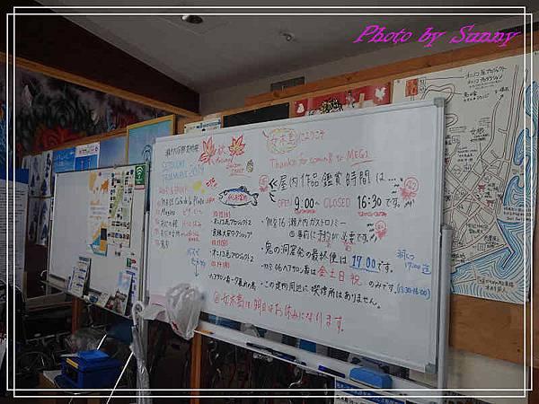 女木島2.jpg