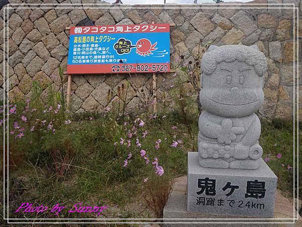女木島16.jpg