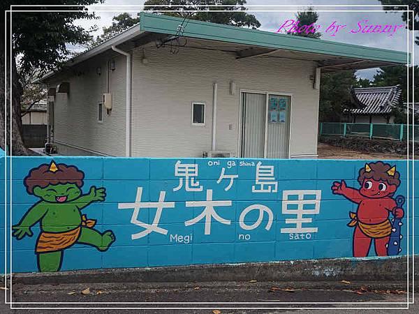 女木島26.jpg