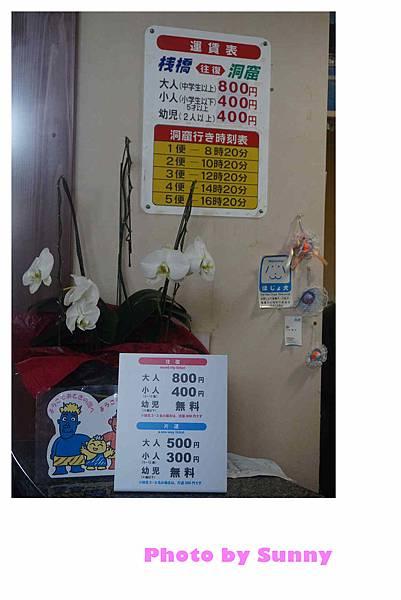 女木島37.jpg