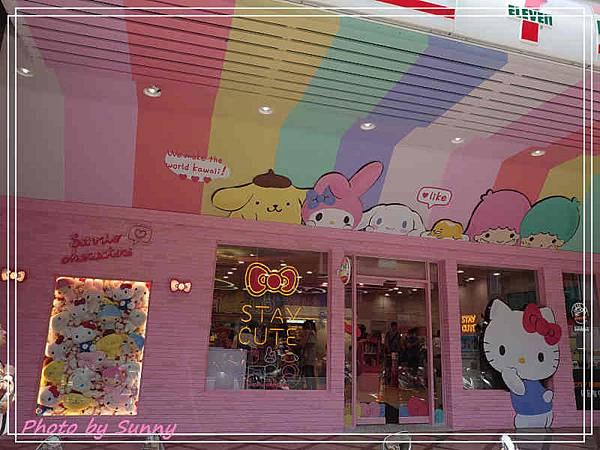 小七kitty聯名店1.jpg