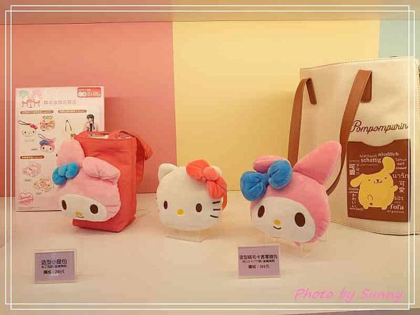 小七kitty聯名店7.jpg