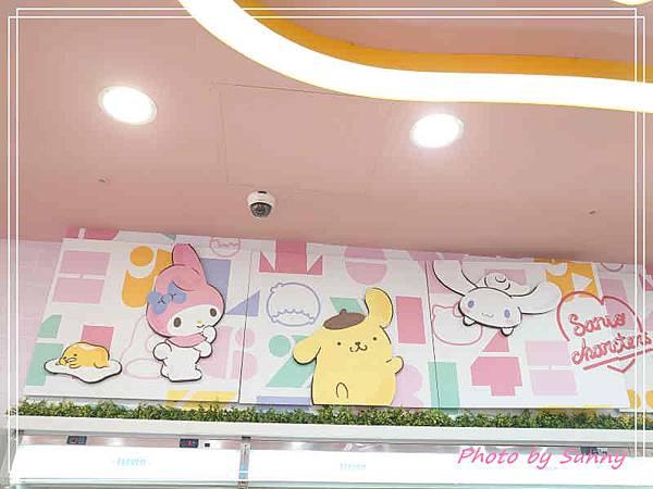 小七kitty聯名店8.jpg