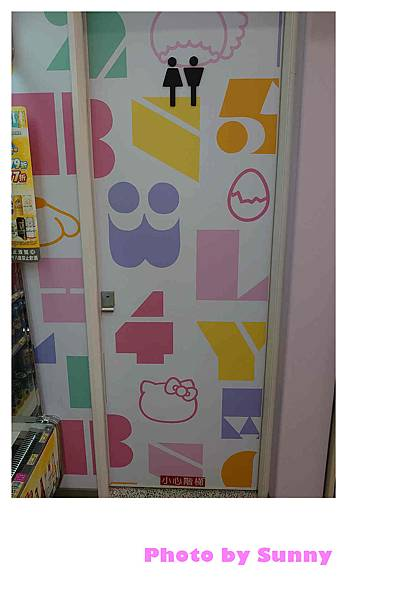 小七kitty聯名店16.jpg