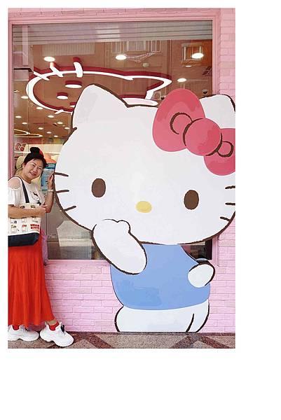 小七kitty聯名店24.jpg