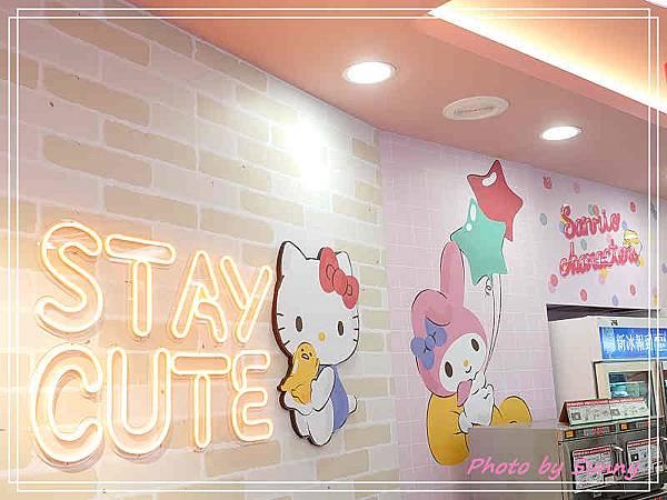 小七kitty聯名店26.jpg