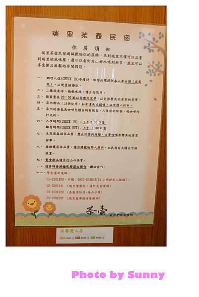 瑞里茶壺民宿21.jpg