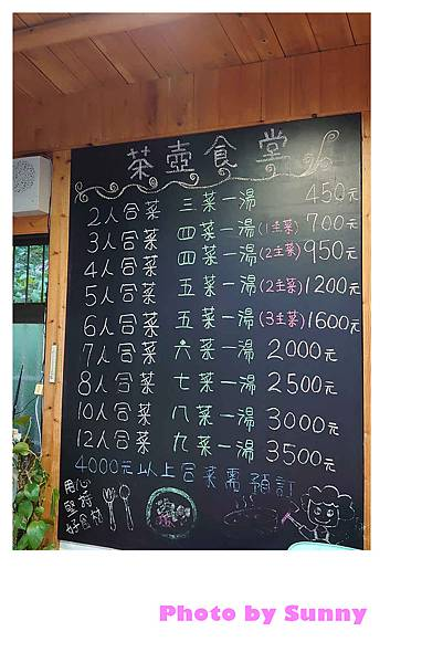 瑞里茶壺民宿27.jpg