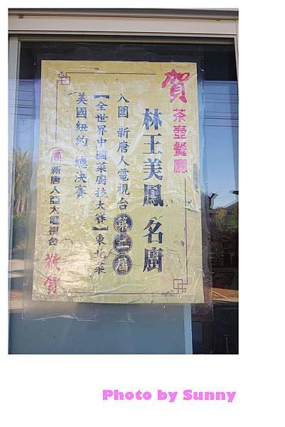瑞里茶壺民宿31.jpg