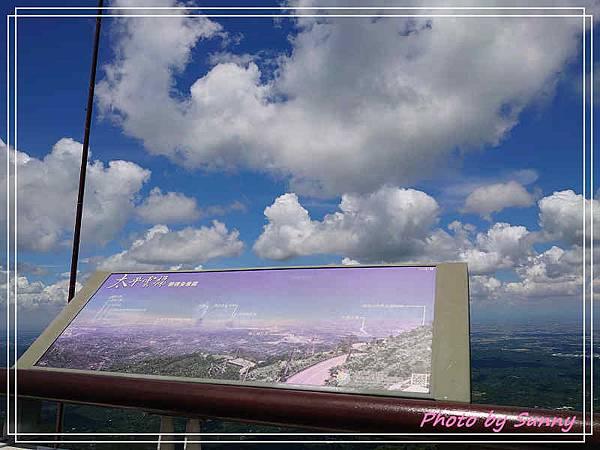 太平雲梯8.jpg