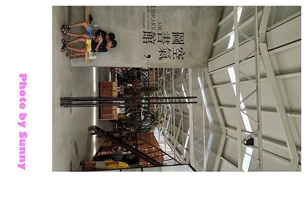 空氣圖書館38.jpg