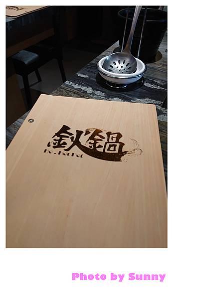 HO Hot Pot 鈥鍋 10.jpg