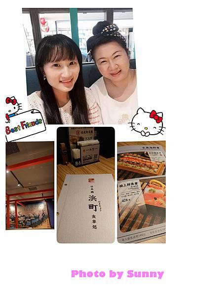 日本橋濱町酒食處4.jpg