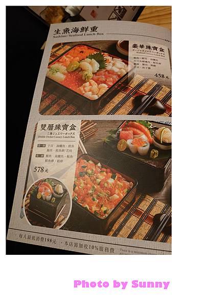 日本橋濱町酒食處6.jpg