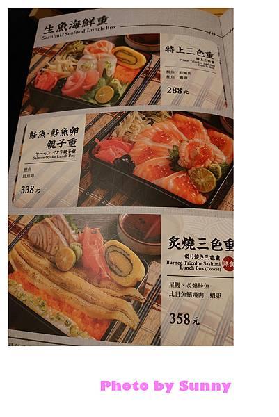 日本橋濱町酒食處5.jpg