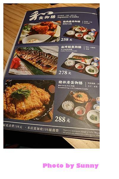 日本橋濱町酒食處9.jpg