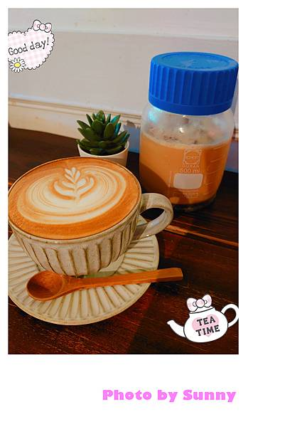 妳有咖啡3.jpg