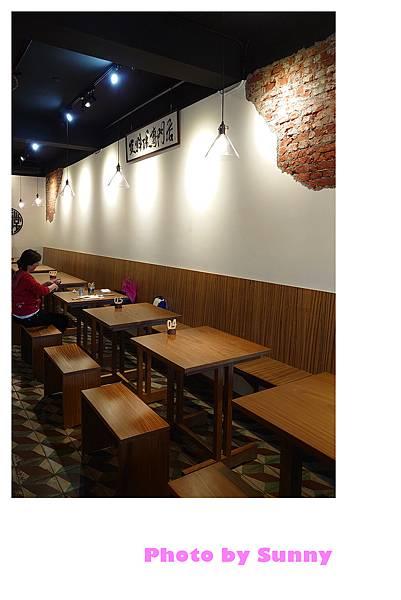 再春食堂5.jpg
