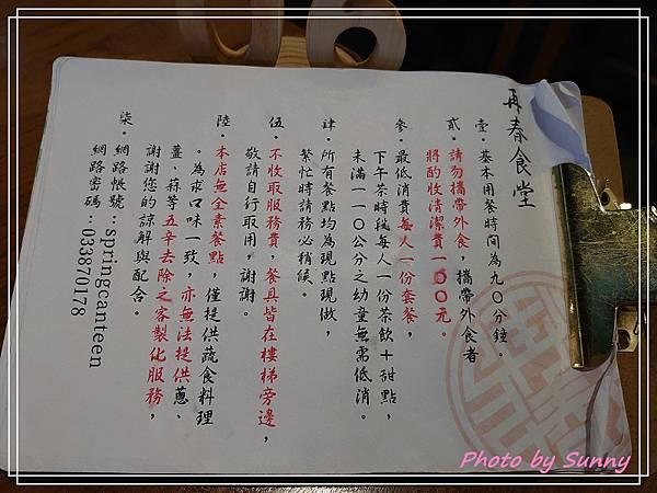 再春食堂11.jpg