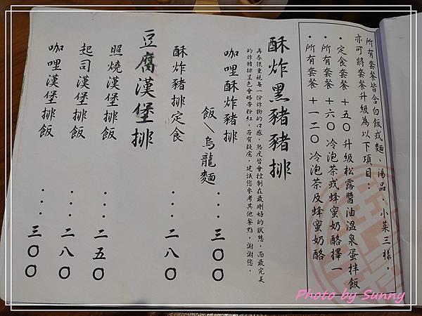 再春食堂12.jpg