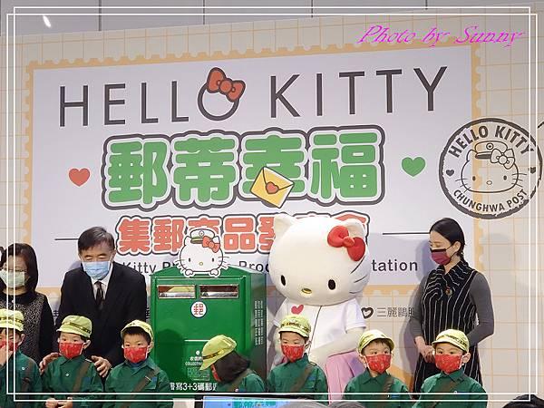 Hello Kitty郵蒂幸福5.jpg