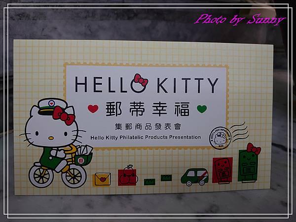 Hello Kitty郵蒂幸福2.jpg