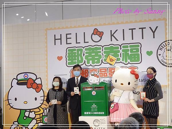 Hello Kitty郵蒂幸福4.jpg