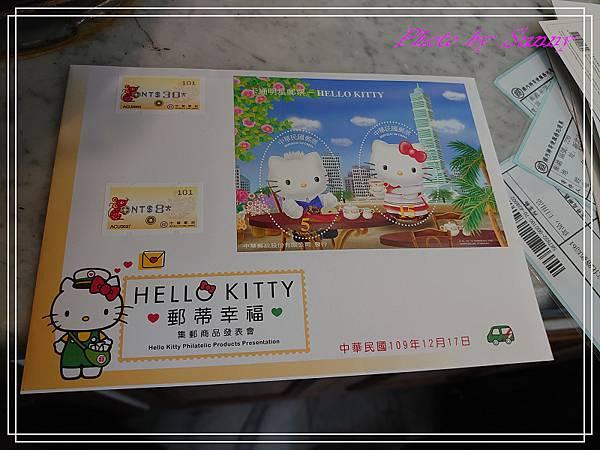 Hello Kitty郵蒂幸福8.jpg
