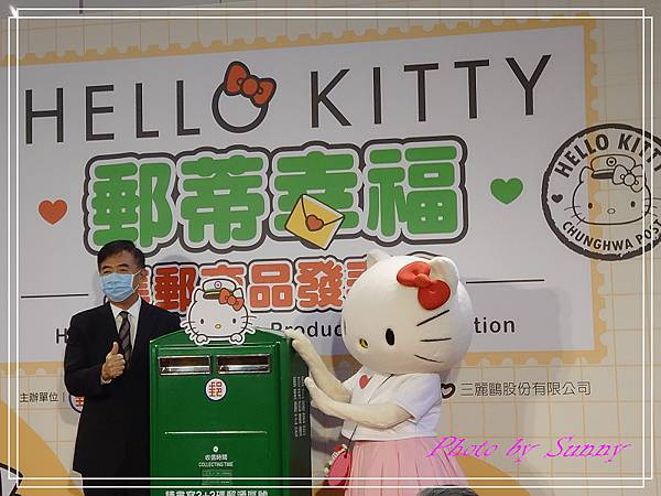 Hello Kitty郵蒂幸福7.jpg