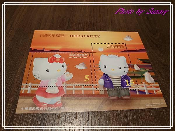 Hello Kitty郵蒂幸福10.jpg