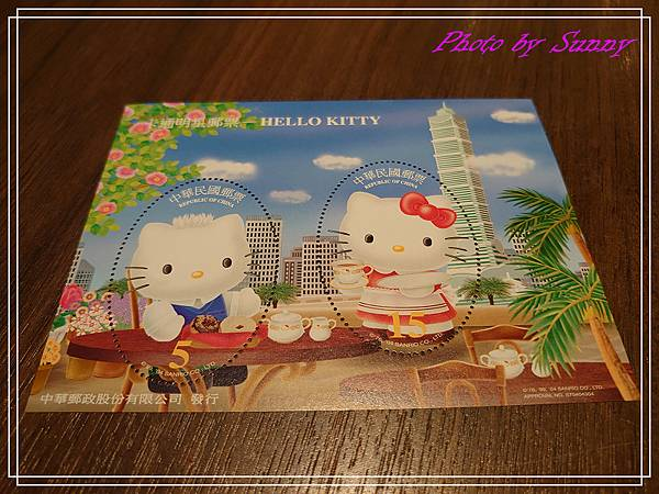 Hello Kitty郵蒂幸福9.jpg