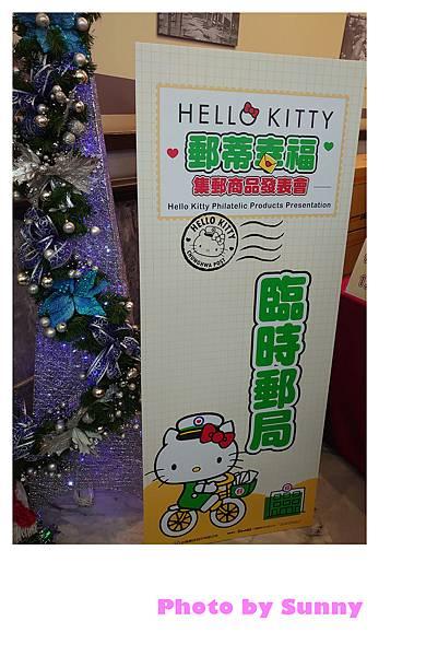 Hello Kitty郵蒂幸福12.jpg
