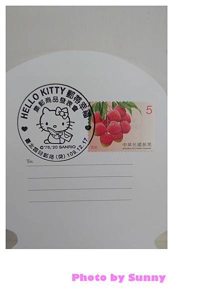 Hello Kitty郵蒂幸福14.jpg