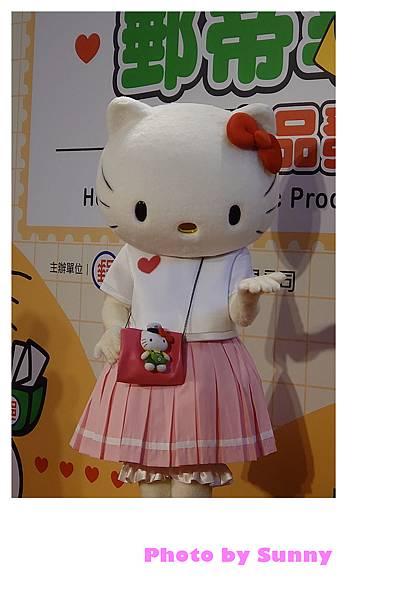 Hello Kitty郵蒂幸福17.jpg